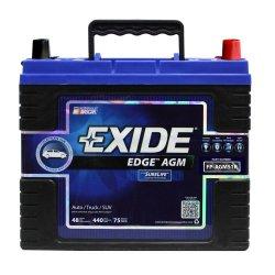 exide-51R.jpg