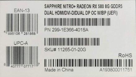RTX 580.jpg