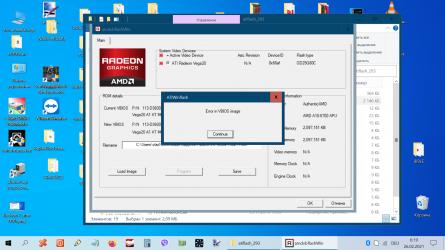 Radeon 7 error vbios.png