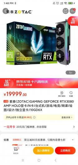 Screenshot_2021-05-28-13-48-11-339_com.jingdong.app.mall.jpg