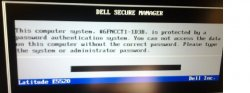 dell secure manager.jpg