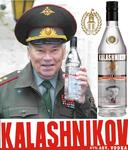 KalashNK