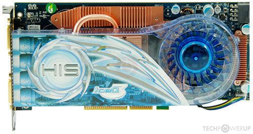 DOWNLOAD DRIVER: ATI RADEON HD AGP
