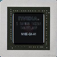 N16E-GX-A1