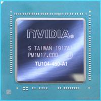 TU104-450-A1