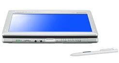 Sony Vaio VPCZ125GX/B Visual Communication Camera Linux