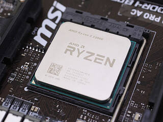 AMD Ryzen 3 2200G 3 5 GHz with Vega 8 Graphics Review | TechPowerUp