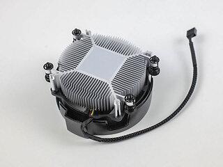Processor bundled cooler back view