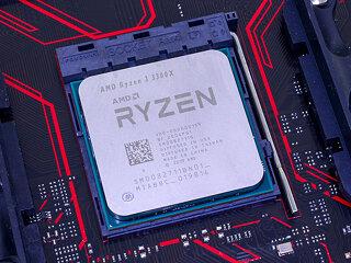Processor installed in motherboard