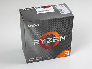 Processor packaging front view