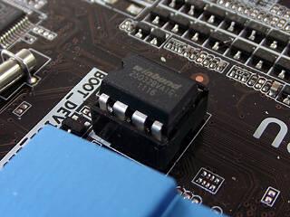 BIOS CHIP:ASUS P8P67