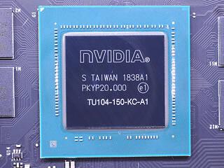 Graphics Chip GPU