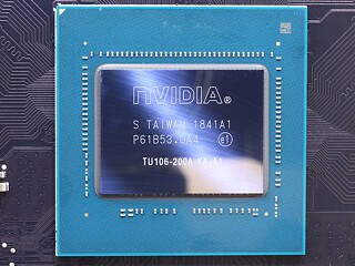 Graphics Chip GPU